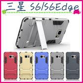 三星 Galaxy S6 S6Edge Plus 鎧甲系列保護殼 支架 變形盔甲手機殼 二合一手機套 全包款保護套 鋼鐵俠