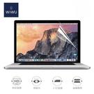 【愛瘋潮】 WiWU MacBook Pro 16吋 (Touch Bar) 易貼螢幕保護貼