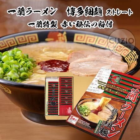 日本限量 一蘭拉麵博多細麵 (直條麵) 5入 盒裝版 129gx5 一蘭 直麵 博多細麵 直麵禮盒 福岡