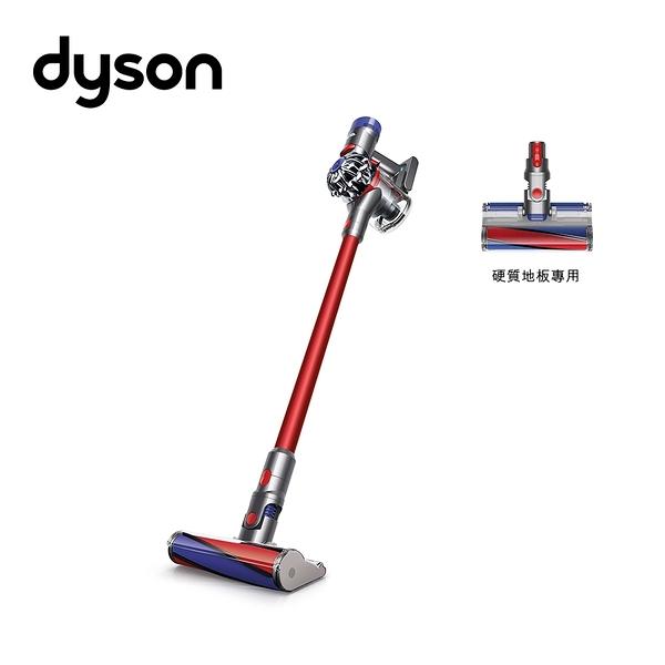 Dyson V7 Fluffy SV11 無線吸塵器(紅)