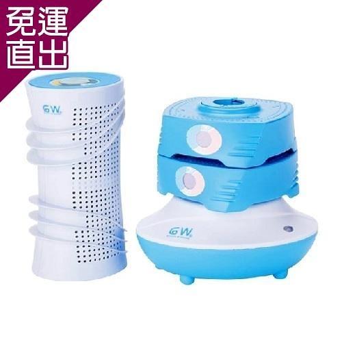 GW 水玻璃分離式直筒疊疊樂除濕機(海洋藍)【免運直出】