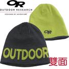 【Outdoor Research 美國 BOOSTER BEANIE 雙面戴透氣保暖羊毛混紡帽 灰】244846CA/保暖帽/羊毛帽