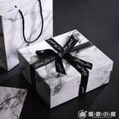 創意大理石禮品盒生日禮品包裝盒禮盒禮物盒精美盒子小號韓版簡約 優家小鋪