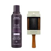 AVEDA 蘊活菁華更新洗髮精 200ml+隨行按摩梳