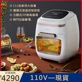 現貨-大容量家用智能全自動電炸鍋新款無油雞翅薯條機110vLX