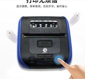 啟銳QR386A藍芽便攜式快遞員電子面單打印機打單機無線手持   蘑菇街小屋 ATF