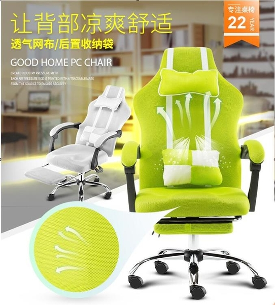 電腦椅家用辦公椅子靠背簡約轉椅老板升降座椅主播可躺電競游戲椅 【快速出貨】