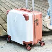 18寸小行李箱女迷你登機箱萬向輪旅行箱子大學生拉桿箱男20寸韓版  igo 范思蓮恩