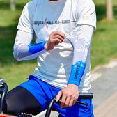 防曬袖套夏季防紫外線冰絲袖子戶外騎行胳膊套男士套袖護臂-黑色地帶