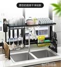 四季沐歌不銹鋼廚房用品碗碟收納水池瀝水廚房置物架水槽上方台面QM 依凡卡時尚