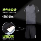 健身房套裝男夏季衣服速幹跑步女運動衣籃球背心裝備緊身短袖t恤mks歐歐