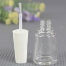 指甲油空瓶 15ml [24184] ◇瓶瓶罐罐容器分裝瓶◇