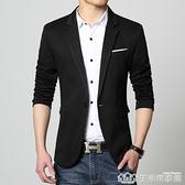 男士休閒西服韓版上衣青年小西裝修身青少年春季小西服單西外套潮 樂事館品