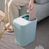 創意垃圾分類垃圾桶家用廚房客廳廁所帶蓋臥室衛生間干濕分離紙簍 夢娜麗莎