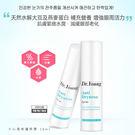韓國 Dr.Young 黛兒漾 水沁瀅修護眼膠 20mL ◆86小舖◆