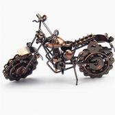 大號復古鐵藝摩托車 金屬工藝品擺件 家居飾品模型 ZAKKA風