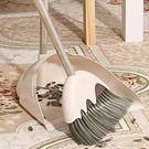 軟毛掃把簸箕套裝不銹鋼掃帚畚斗組合掃帚笤帚魔法掃把防風套掃地 【米娜小鋪】igo
