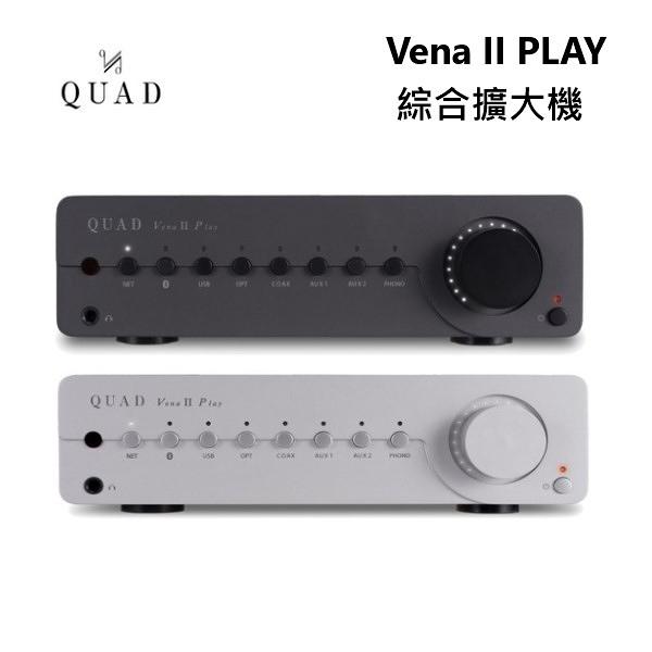 (黑五特賣) QUAD 英國 Vena II PLAY 藍芽 DAC 綜合擴大機 公司貨 (結帳優惠)