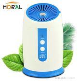 摩瑞爾便攜式空氣凈化器臭氧消毒機家用除去異味igo  時尚潮流