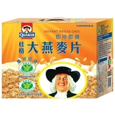 桂格即沖即食大燕麥片2600g(盒)【愛買】