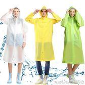 男女通用時尚透明帽檐雨衣雨披 成人背包雨衣長款 戶外徒步旅游 美芭