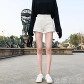 白色牛仔短褲女高腰網紅潮ins顯瘦夏季a字寬管寬鬆黑毛邊熱褲子超 至簡元素