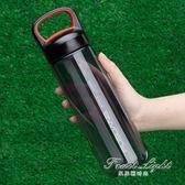 隨手杯運動水杯700ml大容量便攜塑料健身杯子學生耐摔隨手杯太空杯 果果輕時尚