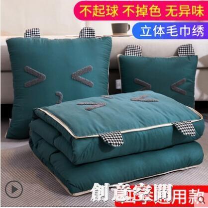 抱枕被子兩用加厚冬季汽車載摺疊午睡毯小靠枕頭多功能二合一靠墊 NMS創意新品