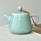 茶壺 龍泉青瓷功夫茶具泡茶壺大容量普洱茶壺陶瓷辦公室禪意茶器 320ml 城市科技