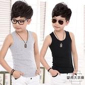 2件 男童女童打底衫背心小孩無袖兒童背心純棉素色【時尚大衣櫥】