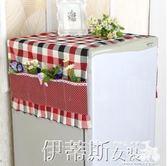 對開門單雙開門布藝冰箱蓋布家用蕾絲冰櫃防塵罩滾筒洗衣機【 新品】