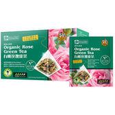 【米森】有機玫瑰綠茶 (3g*15包/盒) 6盒