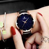 女士手錶防水時尚新款潮流學生韓版簡約休閒大氣女錶ulzzang父親節特惠下殺