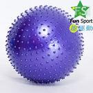 顆粒抗力球(65CM)顏色隨機出貨-台灣生產