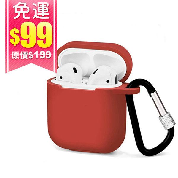 (99免運) 蘋果耳機保護套 附掛勾+掛繩 MB3187
