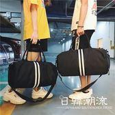 旅行袋-鞋位健身包旅行包女手提韓版短途行李包運動旅游包男大容量旅行袋