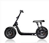 電動車 啟牛X哈雷電瓶車成人新款雙人鋰電池電動踏板車電動摩托車滑板車 MKS霓裳細軟