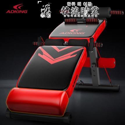 仰臥起坐健身器材 家用多功能腹肌板全折疊仰臥板 男女健身板