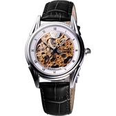 Valentino 羅馬假期自動上鍊鏤空腕錶LM9001S