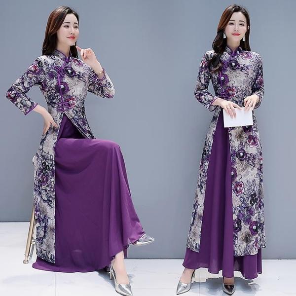 越南旗袍洋裝 長款改良版越南奧黛旗袍2021秋季新款端莊大氣民族風連身裙