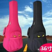 吉他包-3吉他包民謠雙肩背手提袋古典吉它琴包卡通琴袋吉他包 YYS