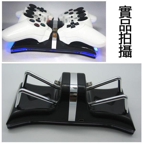 PS3 藍光座充 B - PS3 無線 手把 座充