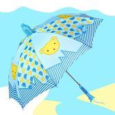 藍螞蟻兒童雨傘遮陽傘太陽傘長柄直桿可愛卡通小孩晴雨傘童傘男女【小梨雜貨鋪】