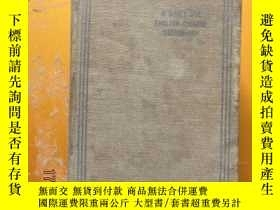 二手書博民逛書店A罕見DAILY USE ENGLISH-CHINESE DIC