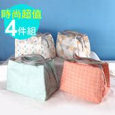 【佶之屋】清新簡約便當袋/保溫袋-四入組(四款各一)