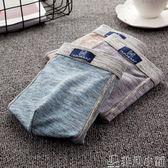 內褲 超柔莫代爾內褲男士平角褲青年潮性感四角褲頭中腰包臀底褲   非凡小鋪