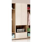 葛瑞絲2.5尺雙門衣櫃(21JS1/043-4)/H&D東稻家居