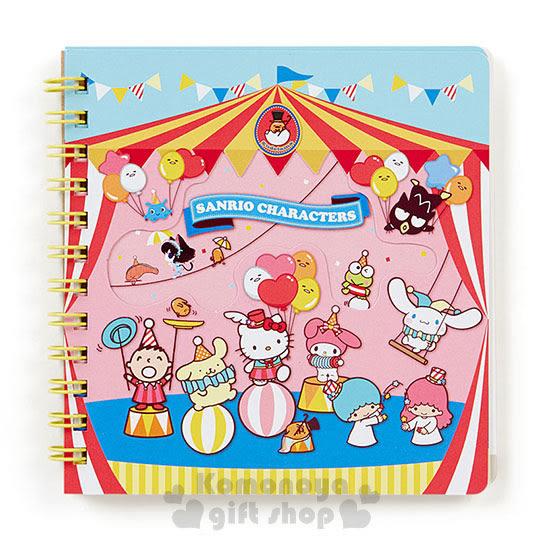 〔小禮堂〕Sanrio大集合 日製線圈筆記本《小.彩色.多角色.表演者》歡樂馬戲團系列 4901610-04341
