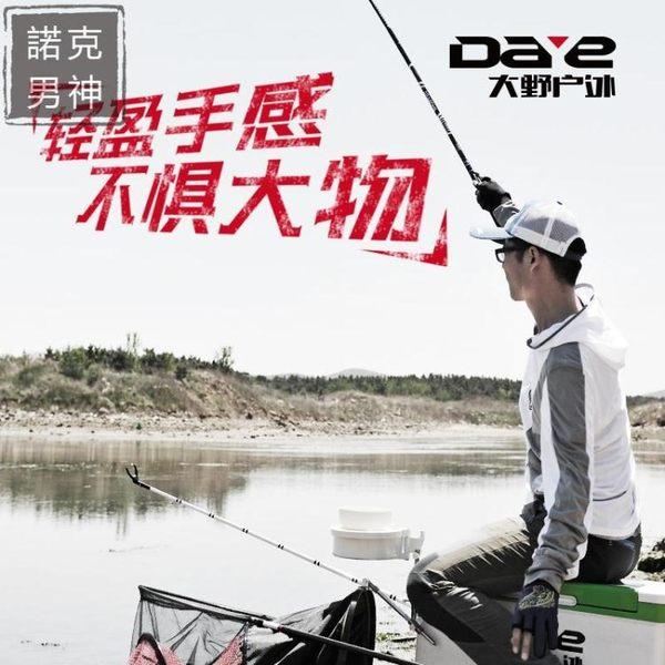 魚竿 魚竿手竿碳素超輕超硬台釣竿鯽鯉魚竿垂釣漁具套裝魚桿釣魚竿 情人節禮物