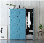 衣柜簡約現代經濟型組裝塑料布折疊多功能單成人收納儲物柜子   初見居家